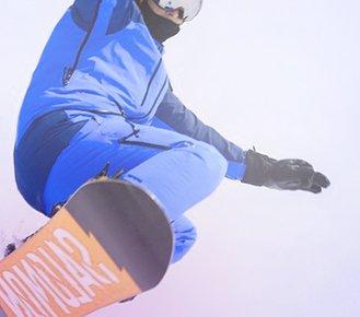 Snowboardjacken bieten ausreichend Schutz gegen Wind und Wetter